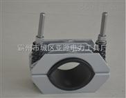 其他电力金具单芯高压电缆固定夹JGH型使用方法