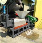 供应回收工业膜处理生产线T200废弃膜再生设备