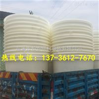 M-600L塑料食品桶蜜饯腌制桶生产厂家