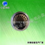 古蓝冲压式潜水搅拌机 不锈钢搅拌机 防水电缆线 带热保 漏水保护