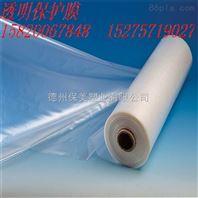 高档家具板材PE保护膜铝材PE保护膜玻璃保护膜