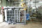CRSTA不锈钢料压包机 边角料压缩打包机