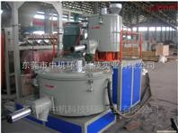 用于工业PVC粉体干粉高速混合机搅拌机