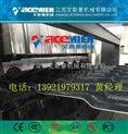 塑料琉璃瓦生产线、塑料彩瓦机械设备