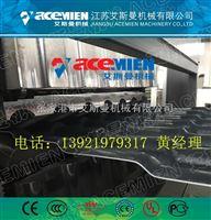 SJZ80/156塑料合成树脂瓦机器