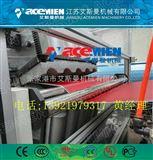 塑料瓦設備、合成樹脂瓦機器