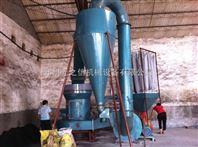 化肥磨粉机腐殖酸生产线雷蒙磨