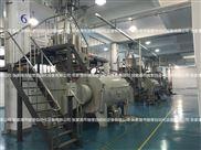 张家港驰誉-医疗滴管挤出线自动上料系统