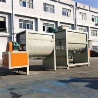 浙江大型臥式塑料色粉混色機