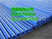 电力电缆穿线钢管|热浸塑钢管报价
