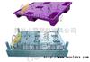 mould精质塑料模具、托盘模具塑料模具