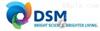 供应PET工程塑料  Arnite  AV2 390 XT  荷兰DSM