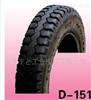 供应摩托车轮胎\自行车轮胎\电动车轮胎\三轮车轮胎
